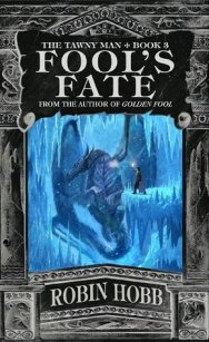 Fool's Fate by Robin Hobb